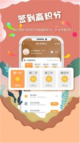 好游社区最新版安卓下载