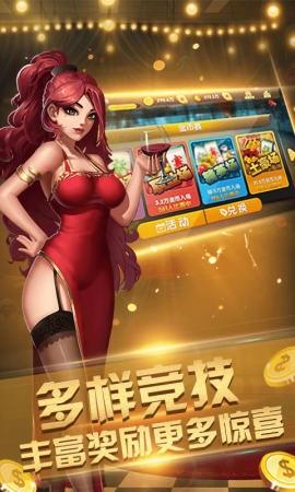 9棋牌游戏官方版