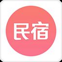 民宿客栈网官方 v3.4.9