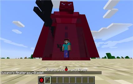 我的世界火影忍者模组手机版下载