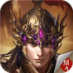 江东英豪传破解版  v1.1