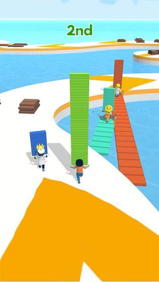 搭个桥快跑