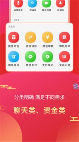 微商做图app安卓下载