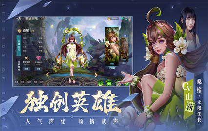 英雄拔剑手游官方正式版下载