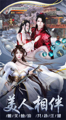 不休江湖官方正式版下载