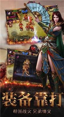 盟重英雄手游官方正式版下载