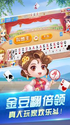 微乐南昌棋牌新版