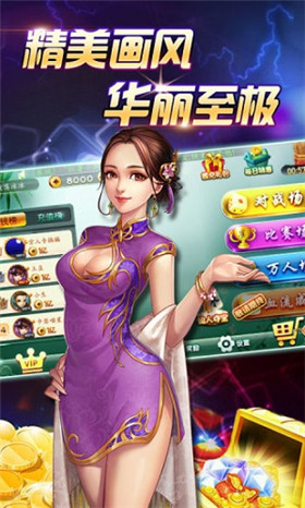 鑫乐电玩城每天救济金版