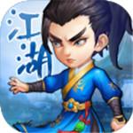 江湖之战破解版