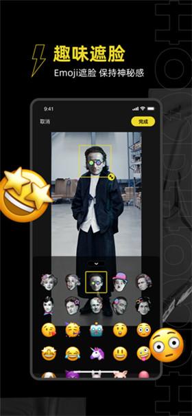 腾讯HOOD app下载