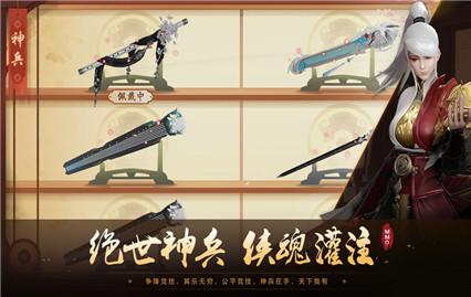 风之卷轴游戏官方版下载