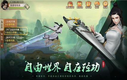 之卷轴游戏官方版下载