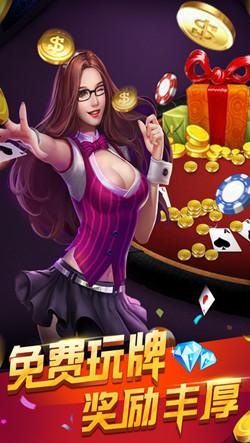 乐玩棋牌游戏平台