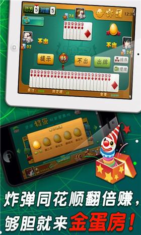 佰德利棋牌手机版官方版