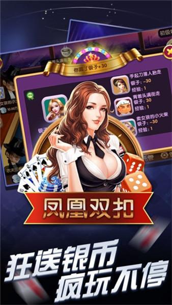 元宝棋牌官方版