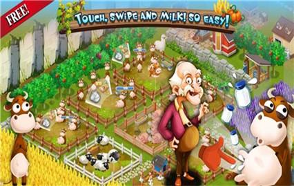 开心农场梦想庄园游戏下载