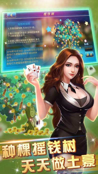 长和棋牌手机版