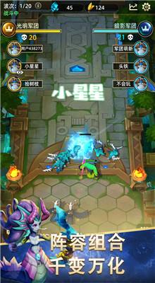 随机冲突土豆英雄游戏官方版下载