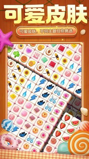 方块爱消除游戏下载领红包