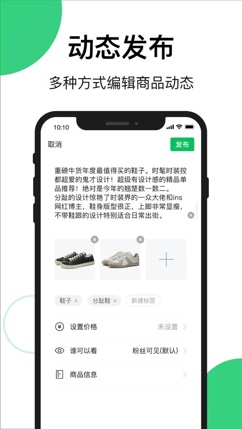 买买相册app下载