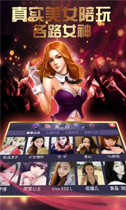 天王娱乐app下载