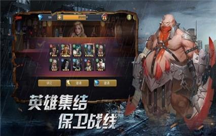 见习猎魔团游戏官方版下载