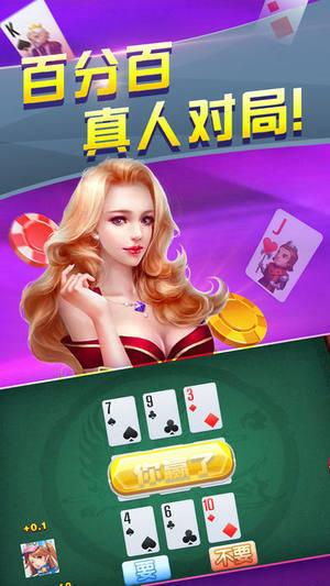 6319棋牌游戏官方版