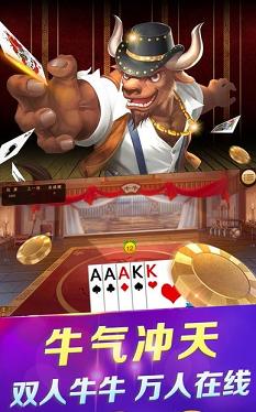 第一娱乐棋牌2019