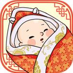 中国式人生模拟器破解版