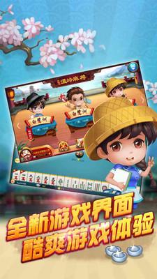 百宝棋牌手游官方版