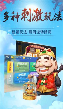 新奇棋牌手机官方版