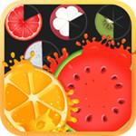 快乐水果消游戏免费版