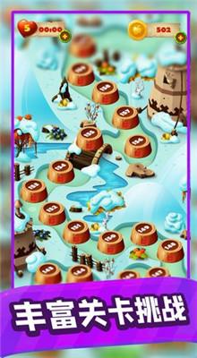 快乐水果消游戏免费下载