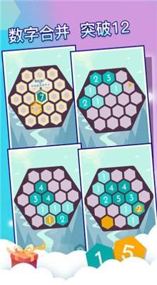六边形世界游戏