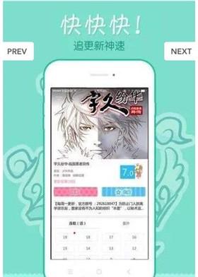 嘀嘀动漫App破解版下载