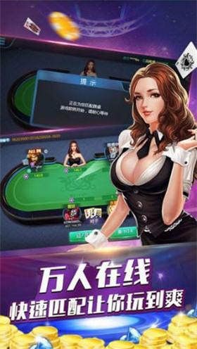 开元7788棋牌游戏官方版