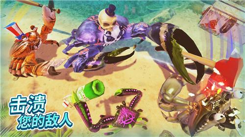 螃蟹之王破解版无限金币无限钻石