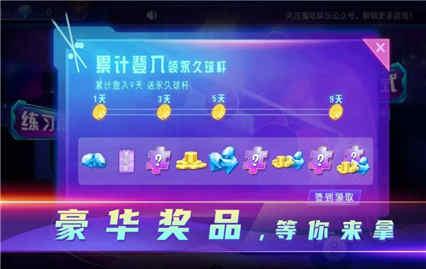 藏式台球游戏手机版下载