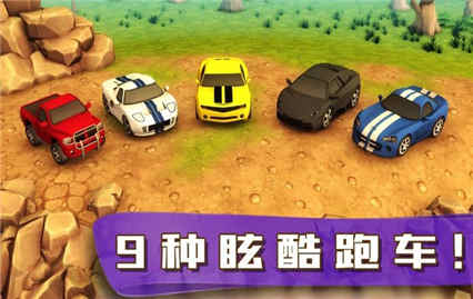 赛车模拟驾驶无限金币