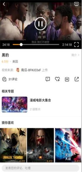 麻花影视2020安卓官方版下载