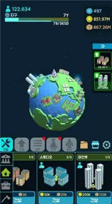 星球建造大师