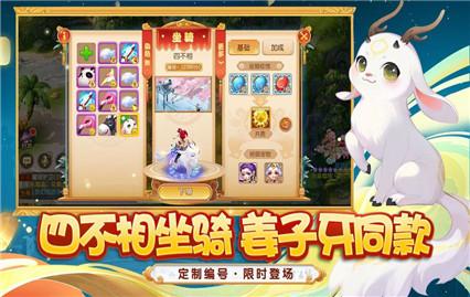 梦幻手游官方下载