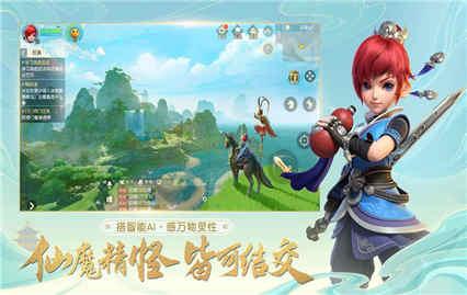梦幻三维版官方版下载