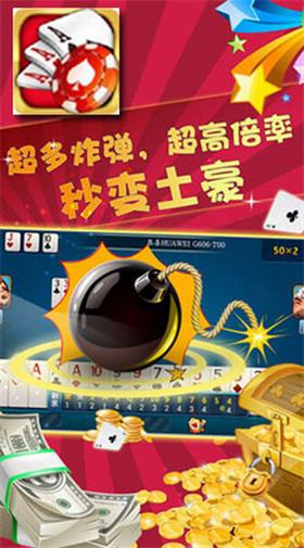 865棋牌游戏手机版