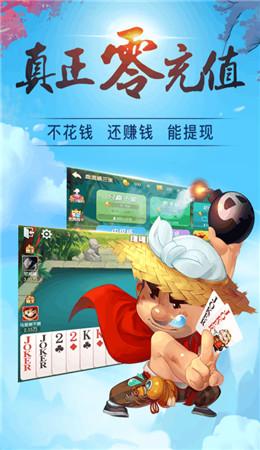 环球国际棋牌