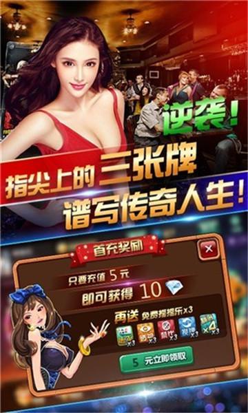金鑫棋牌娱乐中心