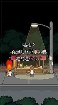 熊先生的餐厅汉化版