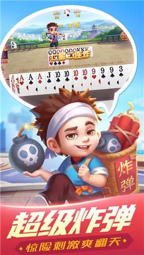 5878棋牌旧版本5878开元