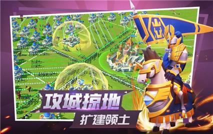 世界与远征游戏下载