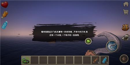 木筏求生手游版下载破解无限金币